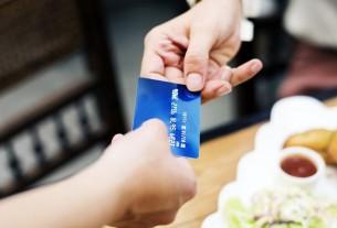 Receita Federal prevê taxar auxílio-alimentação